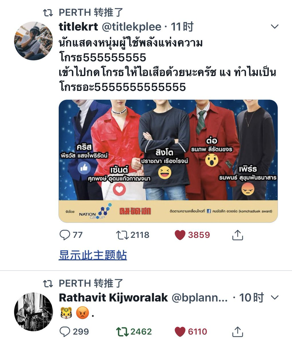 U said u r looking forward to KCL award, so I just need to try my best, fighting for u again to gain what u want .   Retweet=  THB  . Hope all fans can make some contribute to send a great gift for babe in March when his birthday   @perthppe  #KDPPE  #PerthTanapon <br>http://pic.twitter.com/OjLePv6dlg