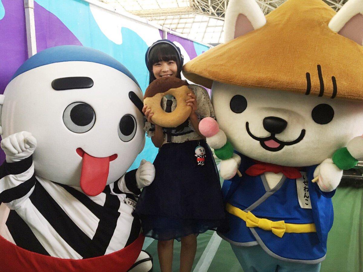 「#ご当地キャラクター感謝祭 (゚ω゚)」ー アメブロを更新うなです(゚ω゚)#寺嶋由芙#こにゅうどうくん