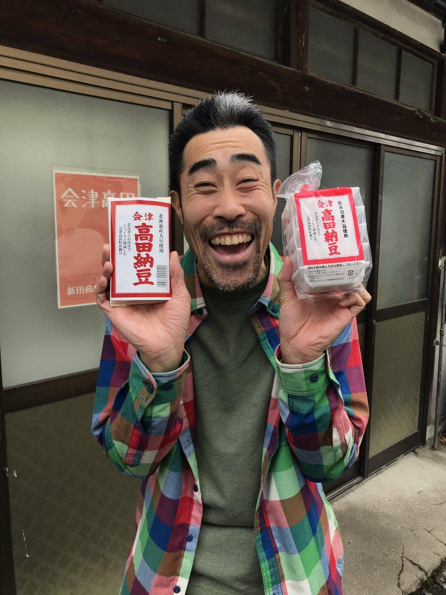haramachi311 photo