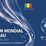 Image for the Tweet beginning: La communauté mondiale de l'eau