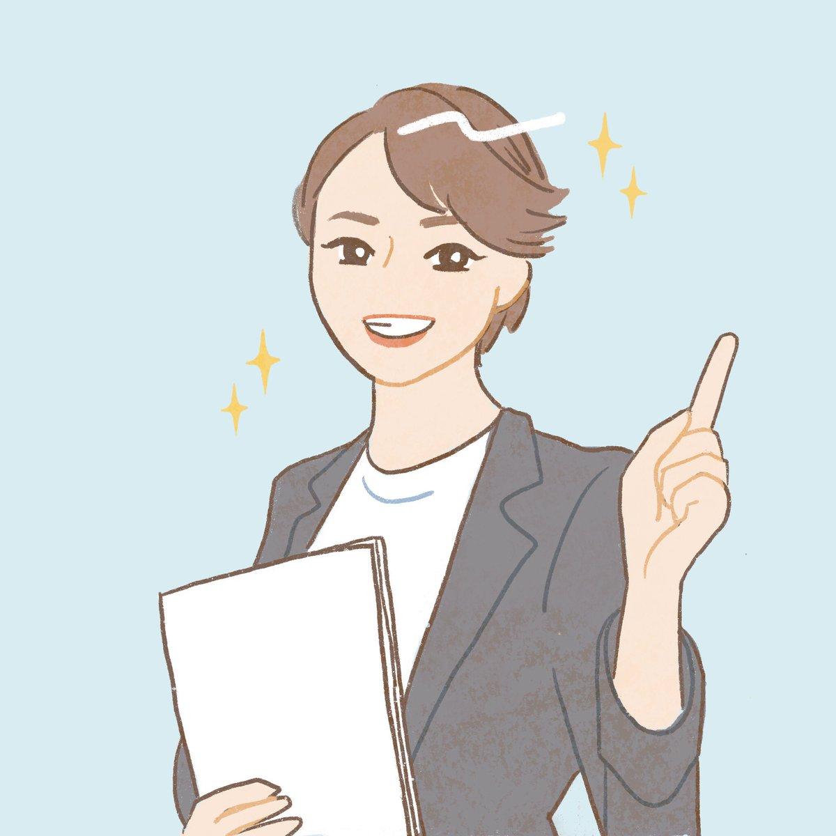 #bosyu でまたイラスト描かせていただきました✨(  '  '  )♡▼ご依頼はこちらから🍡