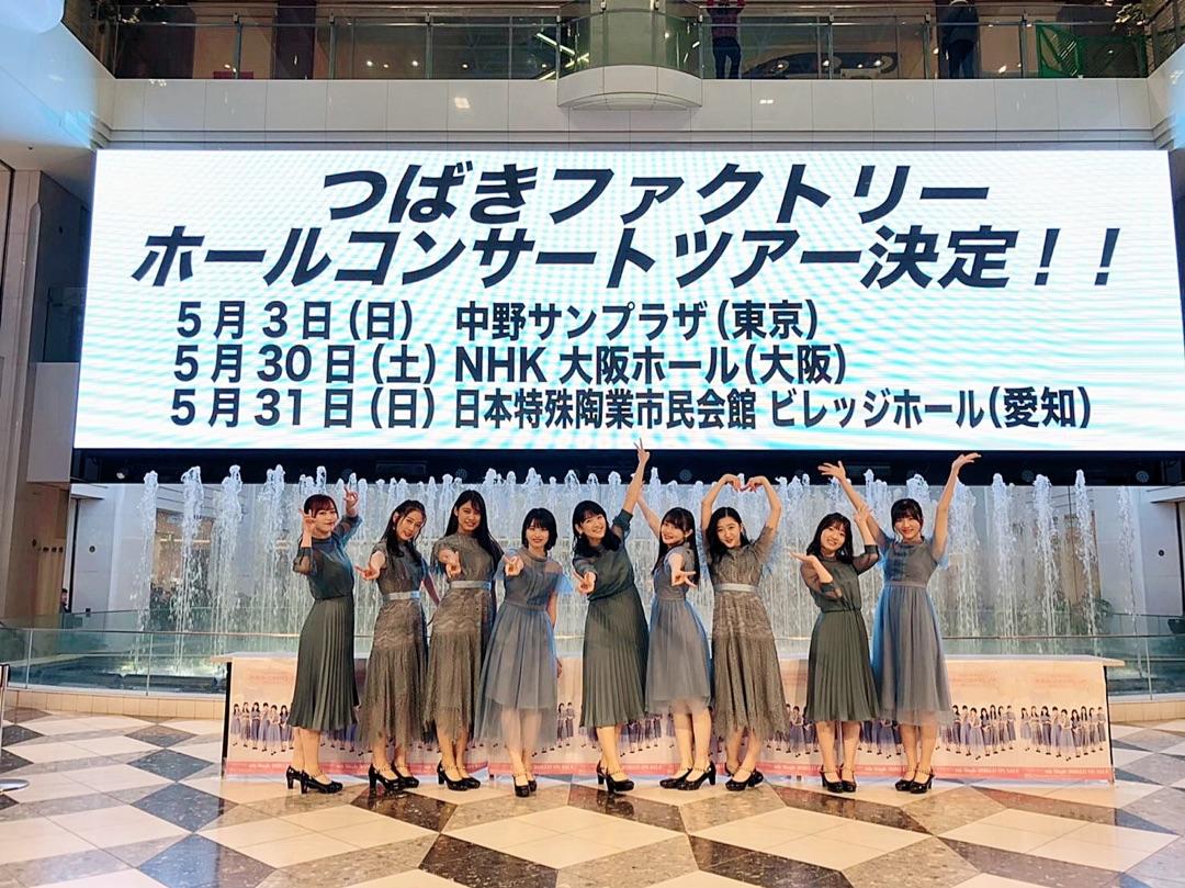 【Blog更新】 ホールコンサート決定☺︎小野瑞歩: 小野瑞歩ですたくさんのいいね!コメントありがとうございます…  #tsubaki_factory #つばきファクトリー