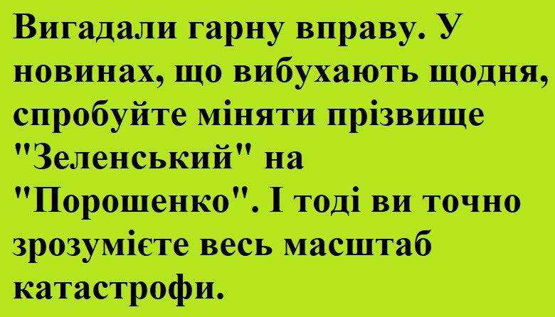 Доклад, удаленный с сайта Мюнхенской конференции по безопасности, не отражал официальную позицию Украины, - МИД - Цензор.НЕТ 8419