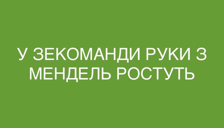 Власти Киева повысили плату за отопление и горячую воду - Цензор.НЕТ 2483
