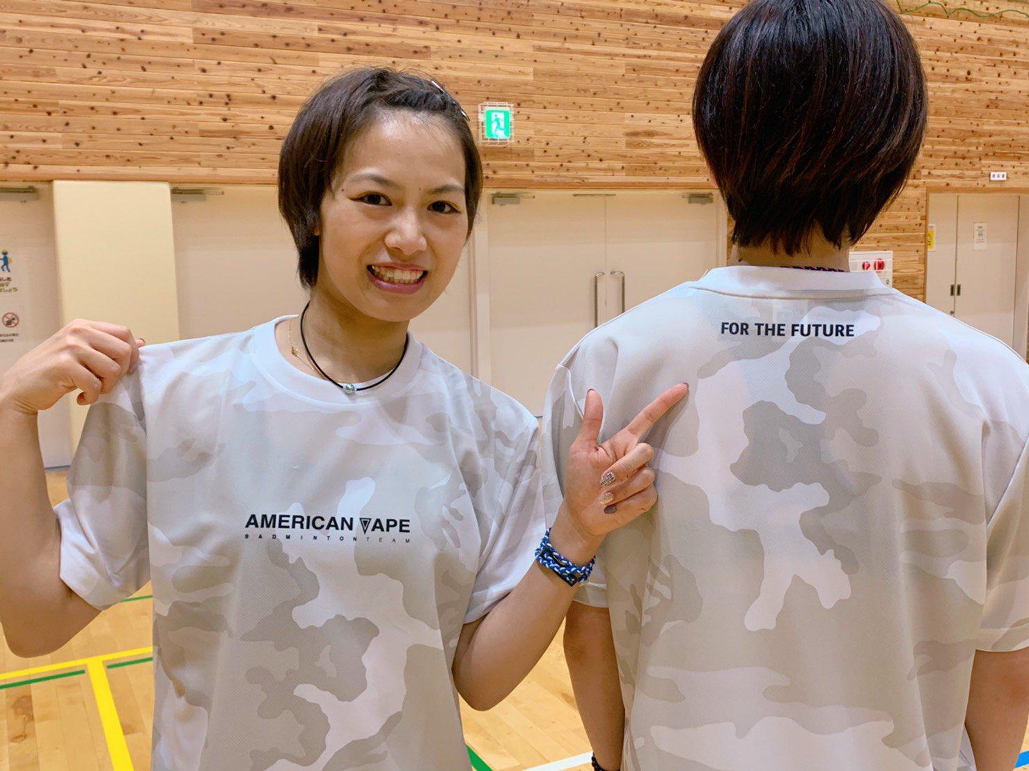 【フクヒロ】福島由紀の腹筋や私服のインスタ画像!高校時代から可愛い!
