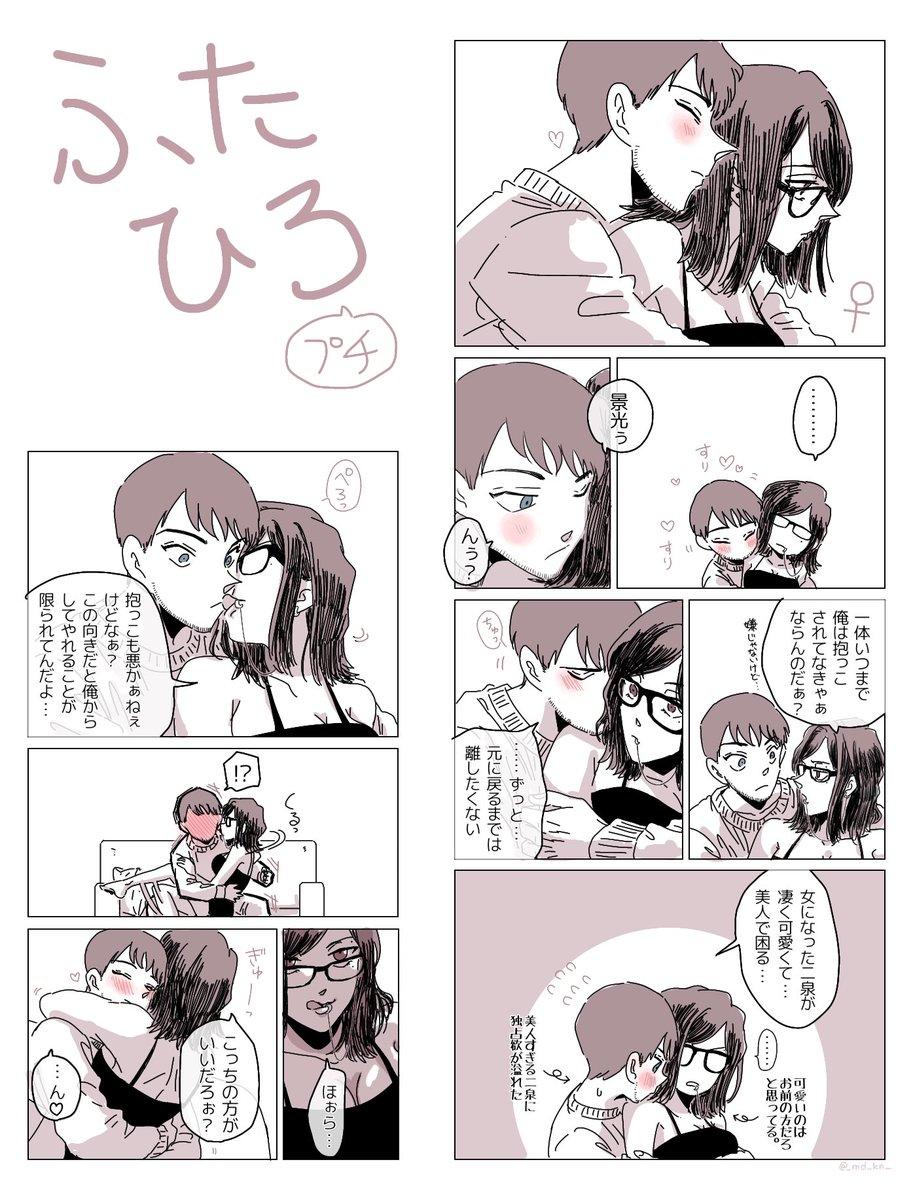 探偵 夢 小説 pixiv 名 コナン