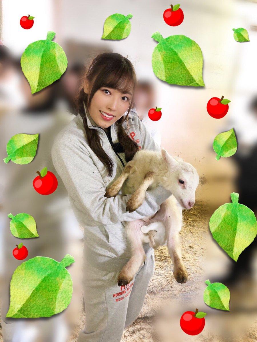 【9期 Blog】 お仕事チャレンジ2☆譜久村聖:…  #morningmusume20