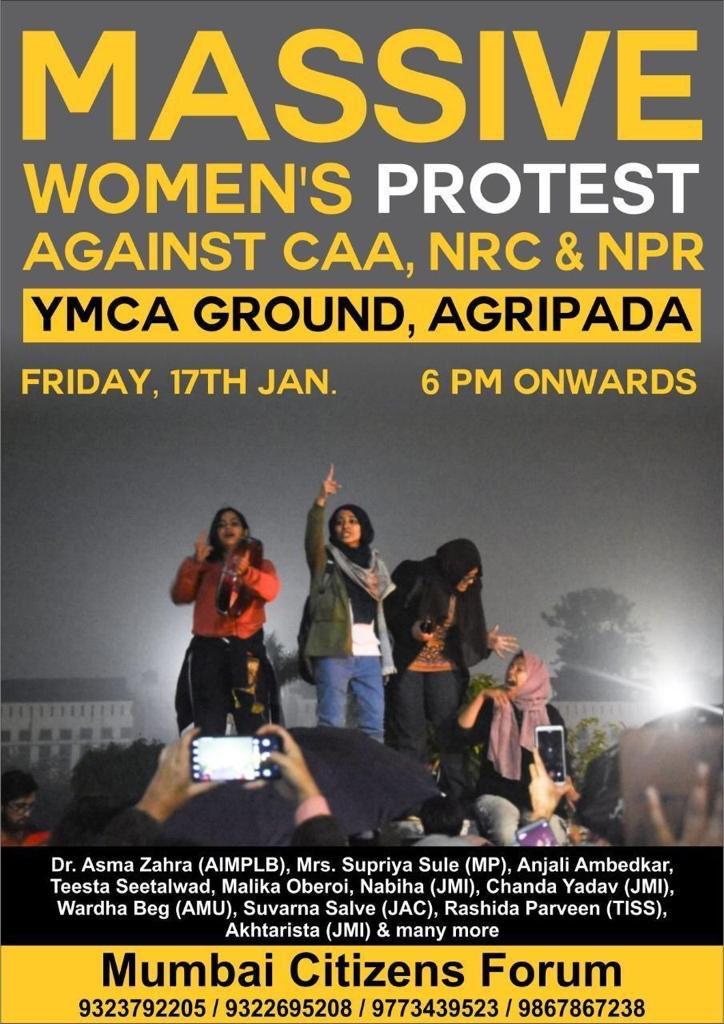 Hon. Member of Parliament Smt. @supriya_sule Tai would be joining the Women's Protest against #CAA, #NRC and NPR at Y.M.C Maidan, Agripada, Mumbai, Tomorrow Friday 17th Jan 6.00 pm onwards. #supriyasule #CAA_NRC_Protests, #NRC_CAA_Protest #NPR  #IndiaAgainstCAA_NPR_NRC  #Mumbaipic.twitter.com/oER5Qg8E5Q