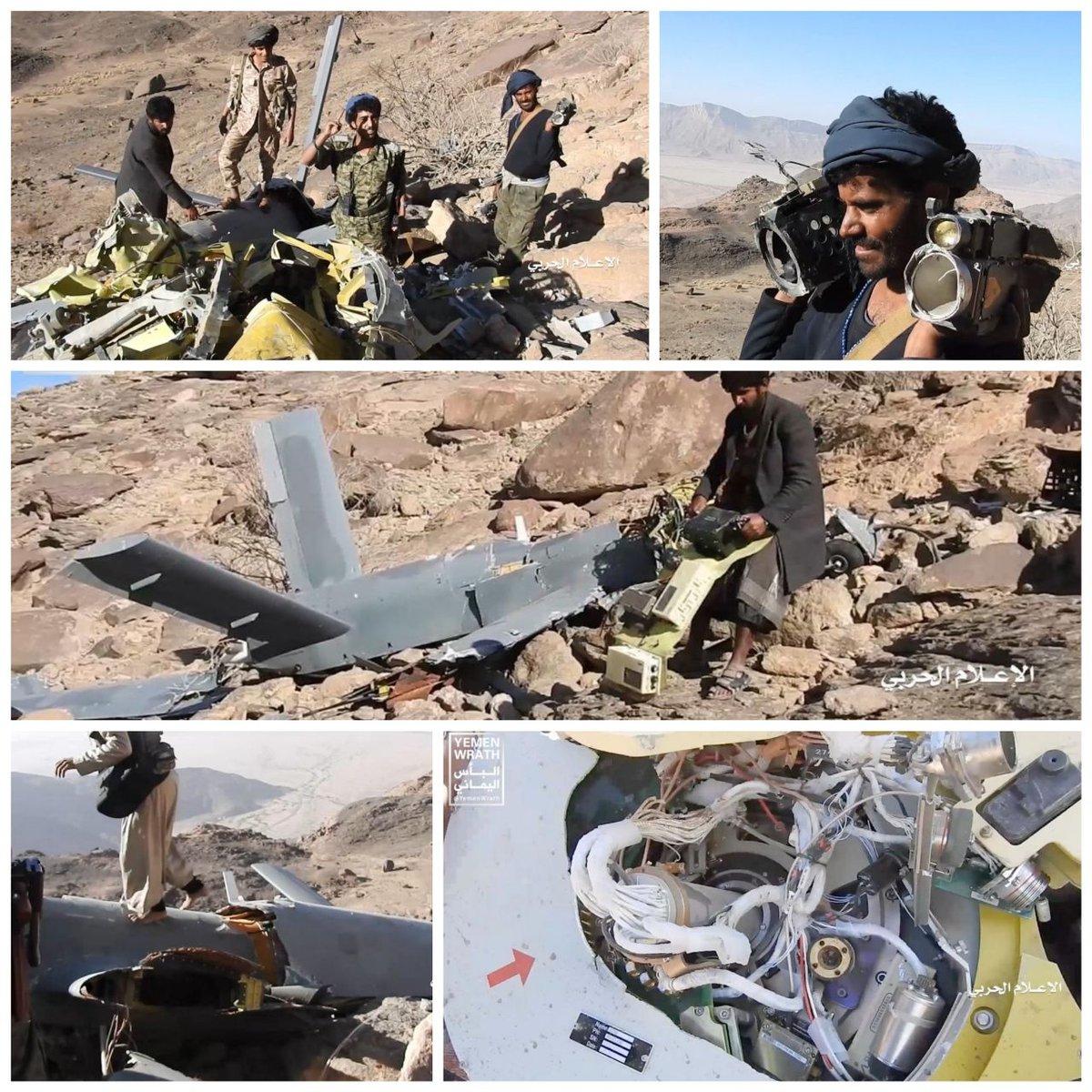 Год ПВО в Йемене проходит успешно