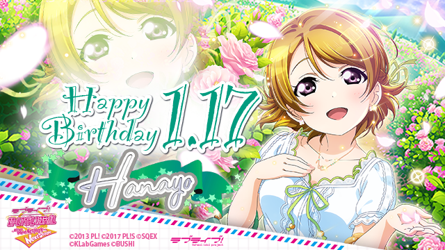 ☆Happy Birthday小泉花陽☆  本日はμ's小泉花陽ちゃんの誕生日! 『スクフェスAC Next Stage』では「小泉花陽バースデーイベント2020」を開催中です♪ぜひ花陽ちゃんの誕生日をお祝いしてくださいね♪… https://t.co/z37iyqmEEi