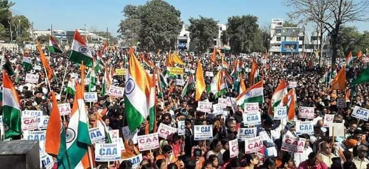 My District (Dhar-MP) people are supporting CAA. Dear #Indianmedia why you are not showing news that crores of people are supporting CAA?? Our media is more interested to show negative news @aroonpurie @SwetaSinghAT @SudhirFans @rsprasad @narendramodi @AmitShahpic.twitter.com/pb9MCALxYX