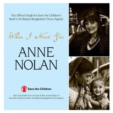 The Nolans(ノーランズ)ファンへ!🥰\(^o^)/🥰Anne Nolan(アン・ノーラン)