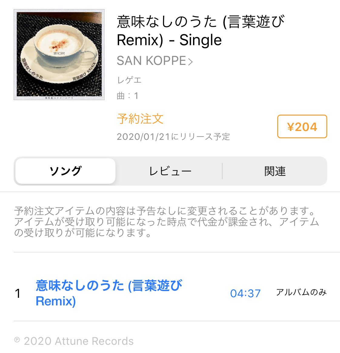 本日もフライヤー掲載していただいた各店舗様に感謝です🙇♂️1/21は2ndシングルリリース!!iTunes Storeでは予約販売中‼️