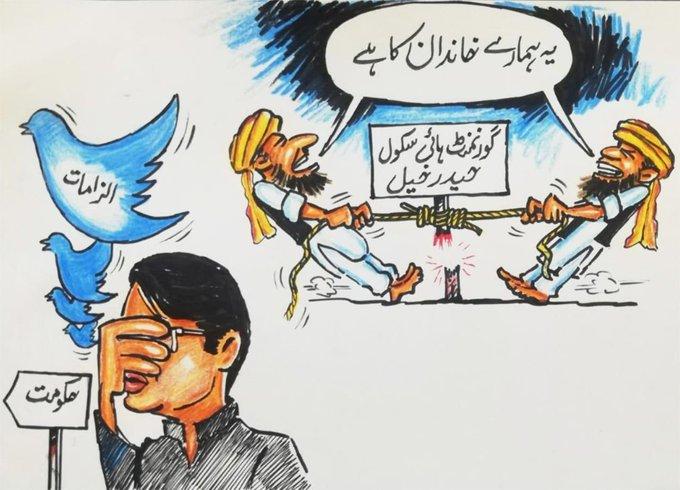 حیدر خیل سکول تنازع اور محسن داؤڑ کا جھوٹ