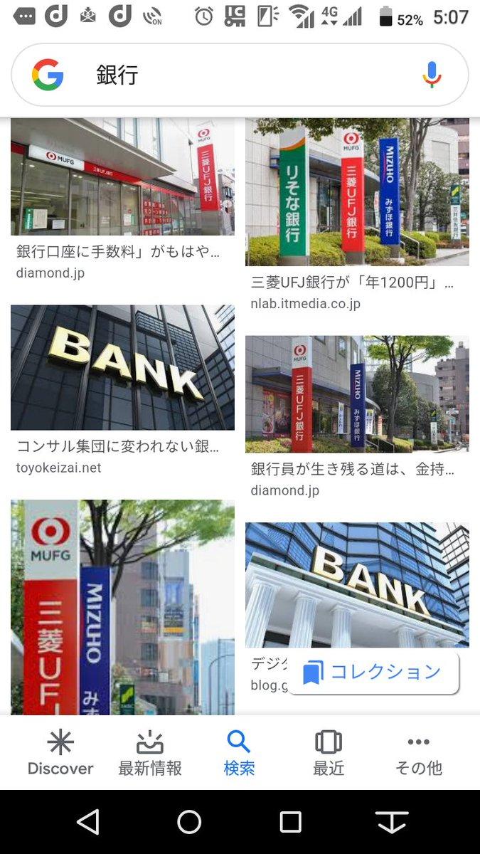 リボとは(;¬_¬)銀行に例えたならば、(;¬_¬)、預けたお金を引き落とされるのと同じ仕組みみたいなもので、、、(^◇^;)キャッシング可能なカードに借入残金がなければリボは機能しない。(;¬_¬)、銀行の引き落としと同じ仕組みで考えたら、現金の借入れは控えるべきということでやす。(^◇^;)