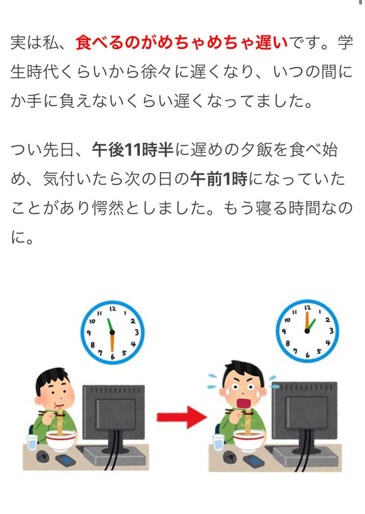【1/17の特集】食べるのが遅いので調べてみたら、鎌倉時代の人よりも咀嚼してた(作:らむ屋敷)食事の遅さが常軌を逸していたので、咀嚼回数を数えてみました。咀嚼数は平均の5倍以上、食事時間は6倍以上でした。
