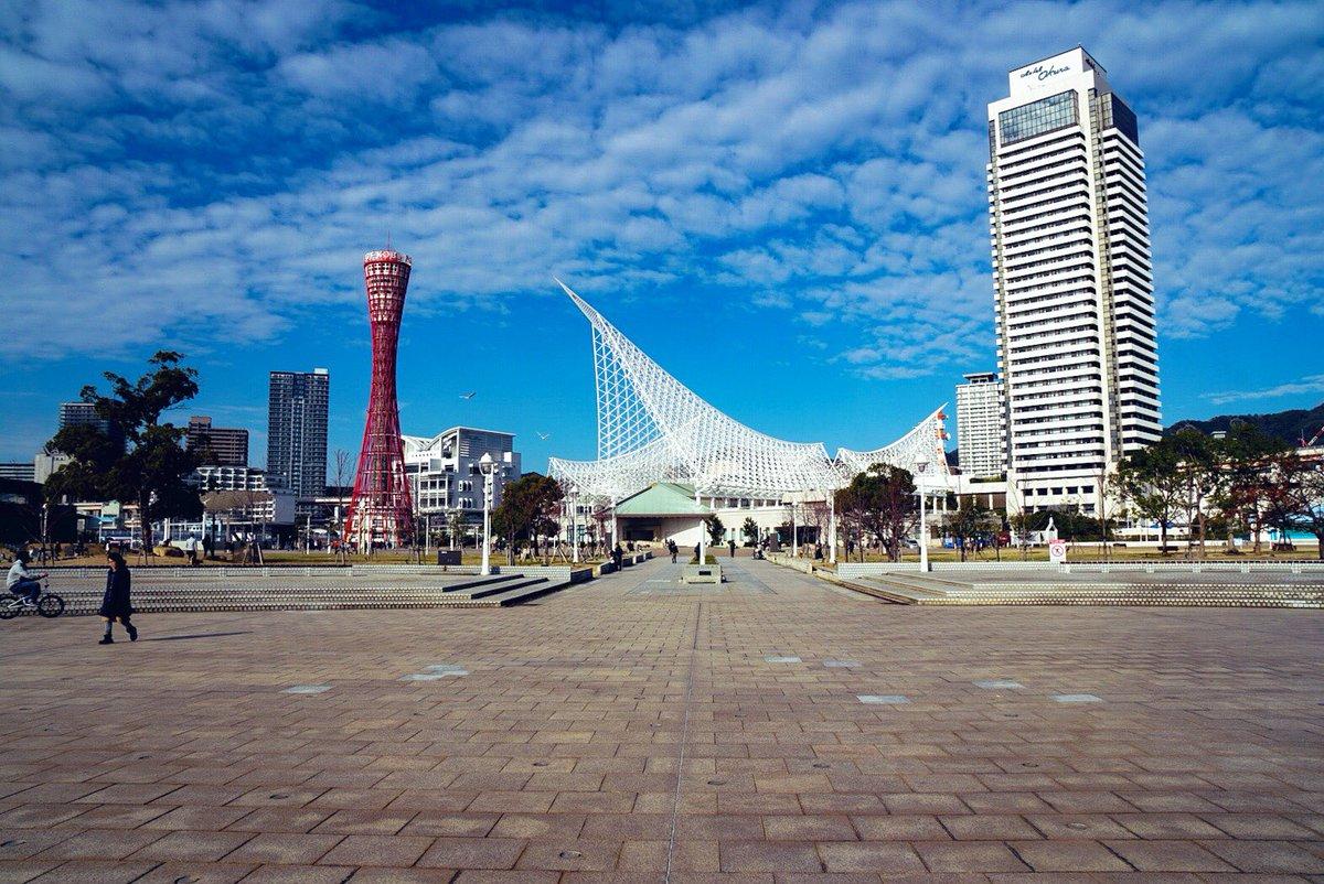 神戸に帰ると必ず行く、メリケンパークの「神戸港震災メモリアルパーク(Port of Kobe Earthquake Memorial Park)」。写真は年末に帰郷した時のもの。メリケンパークには、埋め立てられる前の「メリケン波止… https://t.co/NAz0wU1bKU