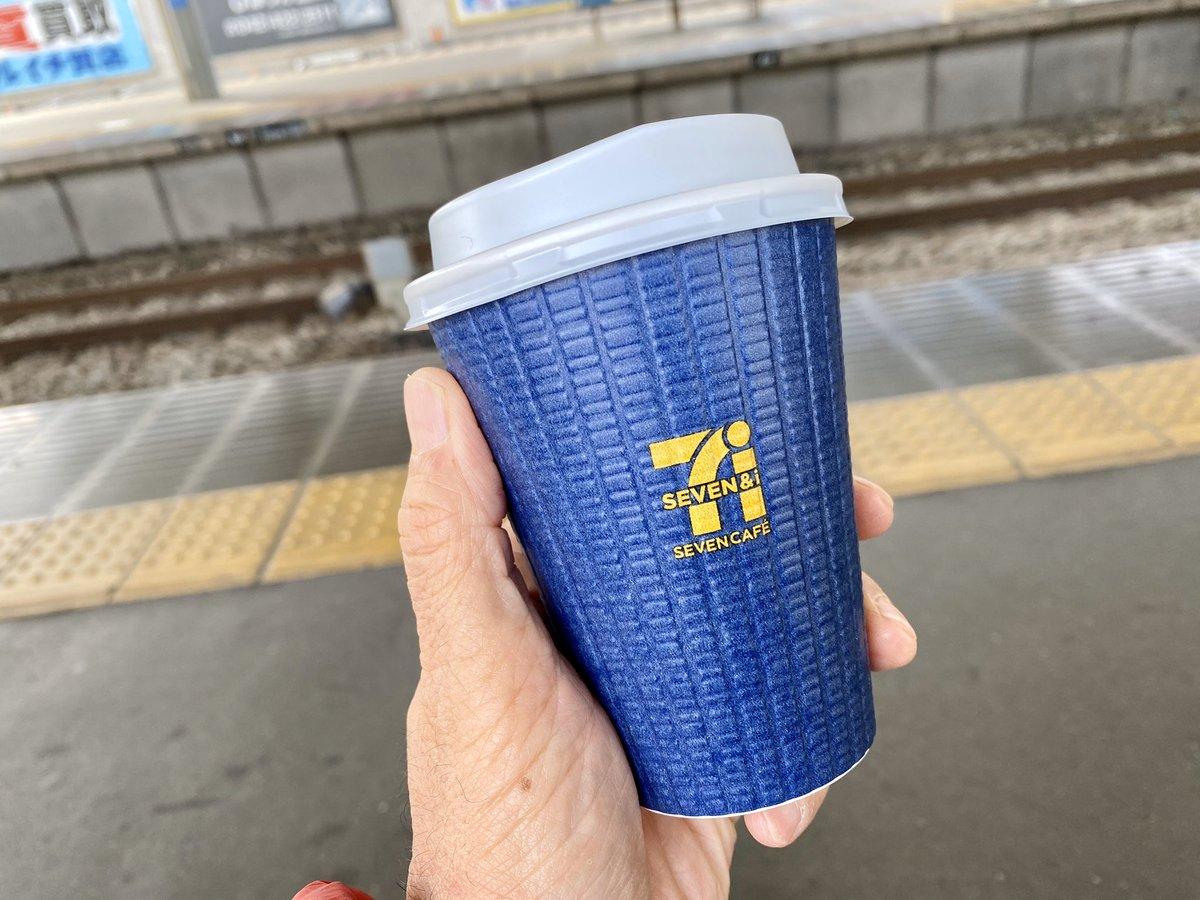 #世界辺境料理研究、コンビニ先進国ニホン。毎朝のように会社近くのローソンでホットコーヒーを買うが、最近新メニューに濃いめホットが登場!自宅付近の7-11では、今日初めて『高級キリマンジャロブレンド』。香り良く旨し!