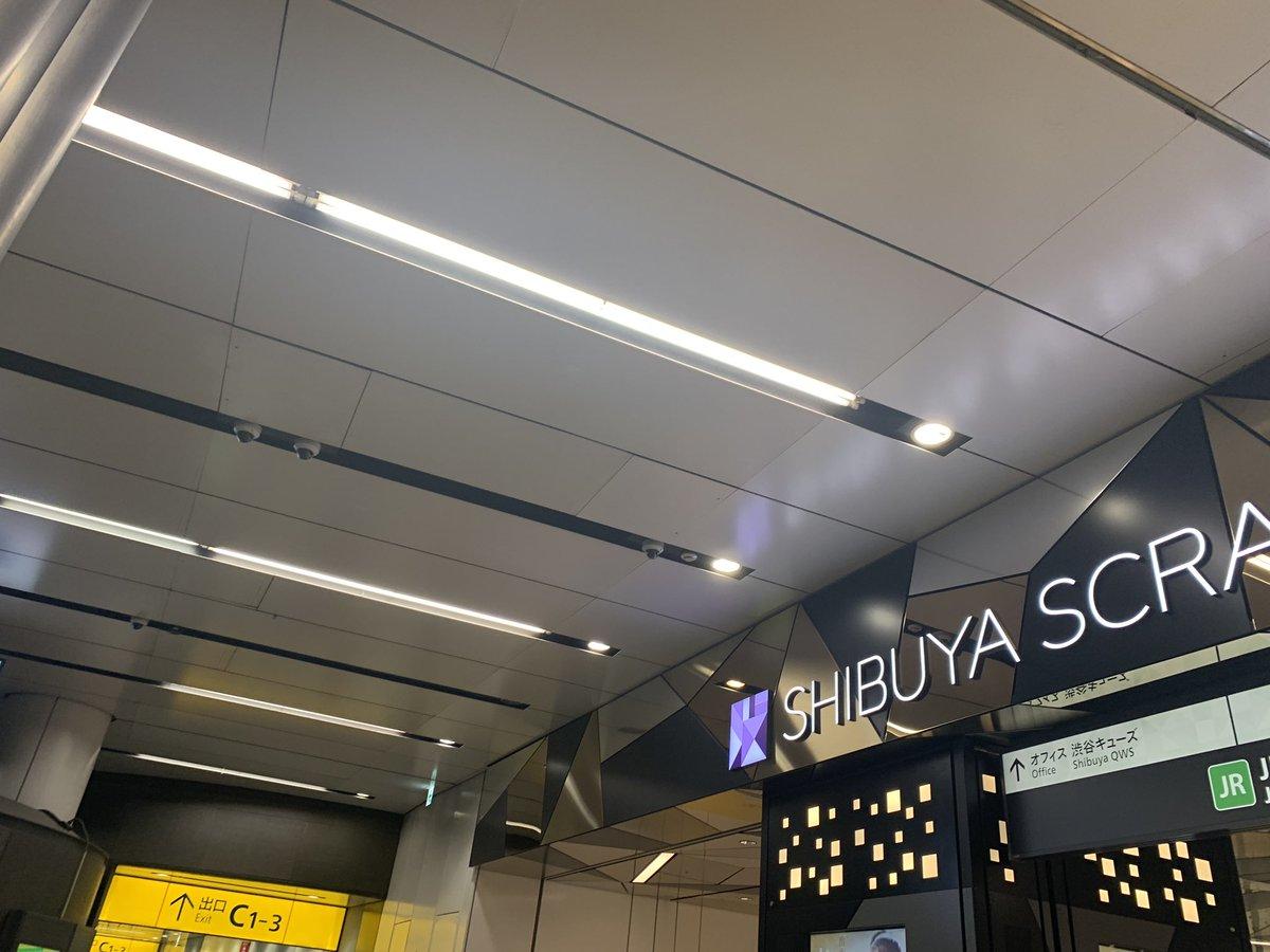 スクランブル スクエア 行き方 渋谷