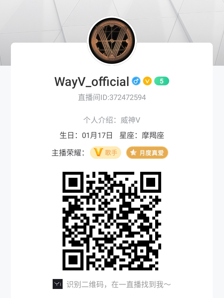 Wayvunion On Twitter There Are 2 Ways To View The Live 1 Download Yizhibo App Https T Co Aaxw7p74i1 Here And You Log In By Using Your Weibo Wechat Qq Acc 2 View It On Pc On