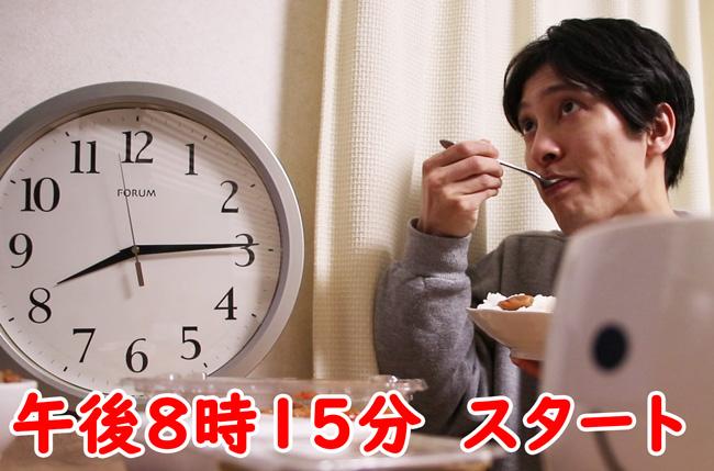 書きました!食べるのが遅いのが悩みだったので、夕飯を食べている様子を「動画で自撮り」して噛んだ回数と時間を数えてみたら色々とヤバかった話です。食べるのが遅いので調べてみたら、鎌倉時代の人よりも咀嚼してた