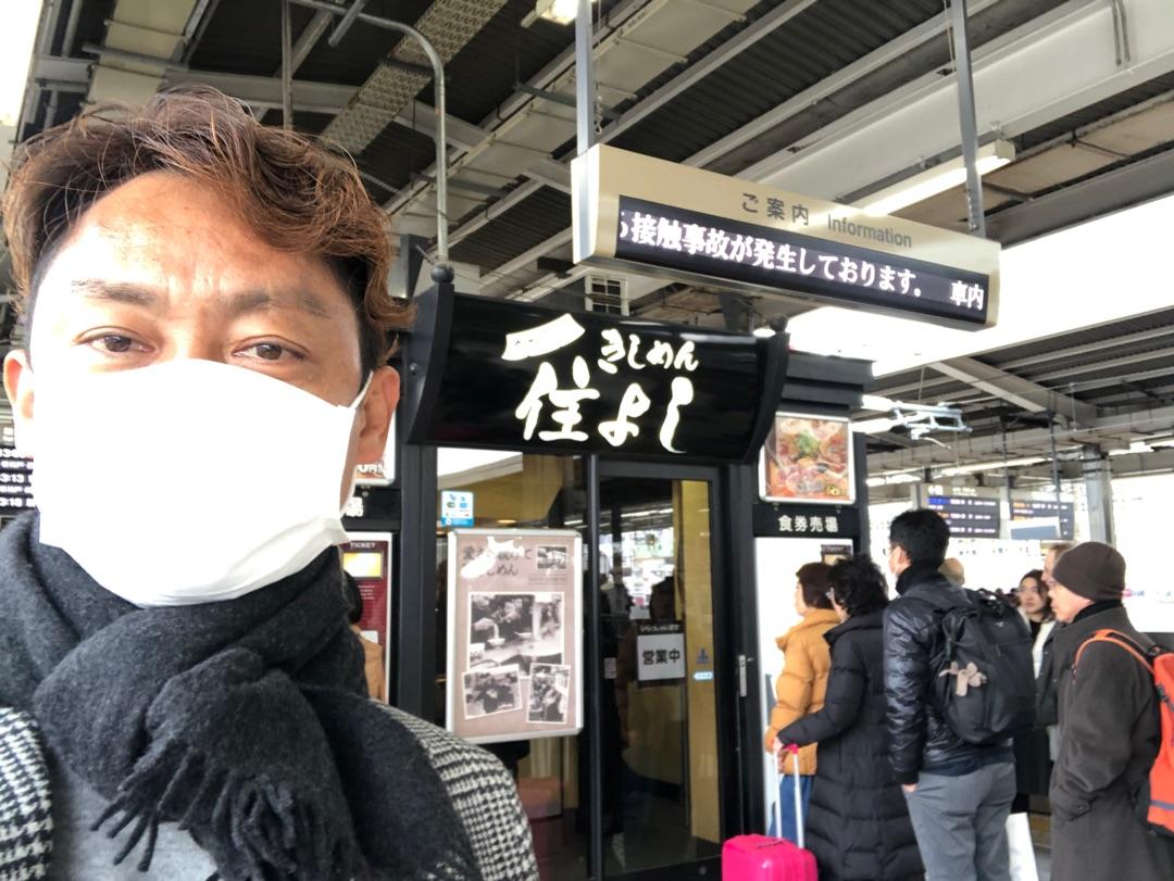 名古屋駅ホームの「きしめん」 ー アメブロを更新しました#脇阪寿一#きしめん