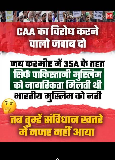 #हम_मोदीजी_केसाथहैं #RespectYourPM #ShaheenBaghTruth#JNUViolence #JamiaProtest #ShaheenBaghStandOff #ShahinBaghProtest #CAA2019 #CitizenshipAmendmentAct #CAA_NRC #CAA_NRC_Protest @sambitswaraj @smitaprakash @ArnabGoswamiRtv @republic @BJP4India @ZeeNewsHindi @NupurSharmaBJP