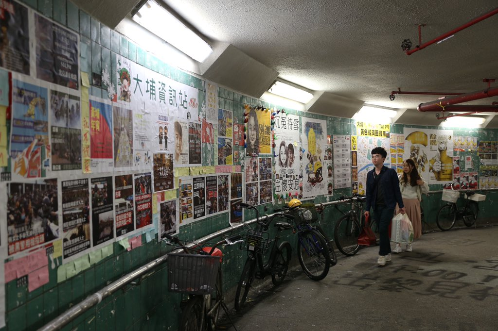 Police arrested eight in Tuen Mun for constructing a Lennon Wall during the early hours of Friday. They include a police officer, his girlfriend and her parents, Oriental Daily reports. #HongKong #antiELAB <br>http://pic.twitter.com/gTxpjxljwy