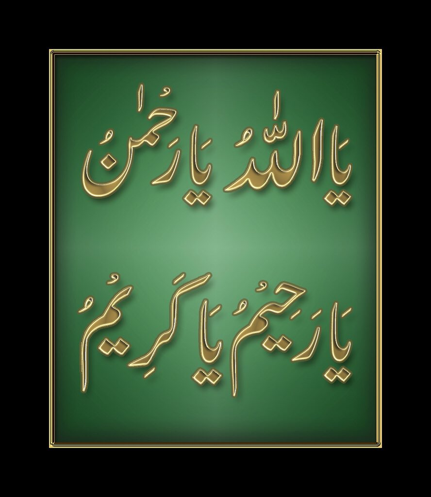 Thanks to Allah Almighty for blessing us again with another great day of #JummahMubarak Hazaroon darood or salam aap s.a.w. per or aap s.a.w. ki aal paak per #JummaMubarak <br>http://pic.twitter.com/WDFBPzDKzj
