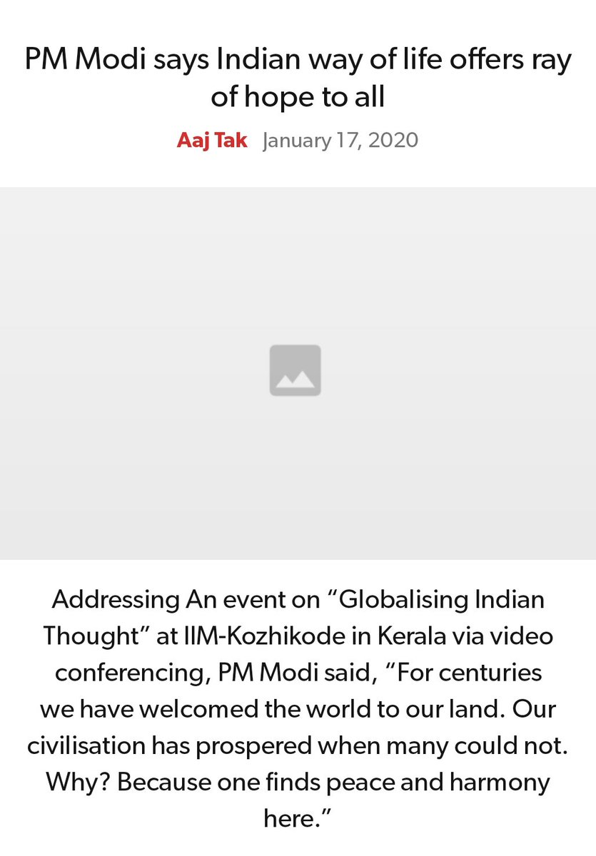 #MeraParivarBhajpaParivar #BarBarNamoNamoNamo #IndiaSupportCAA_NRC   PM Modi says Indian way of life offers ray of hope to all https://aajtak.intoday.in/story/pm-narendra-modi-address-iim-kozhikode-through-video-conferencing-swami-vivekananda-1-1155380.html…  via NaMo Apppic.twitter.com/FlRMd0mtRL