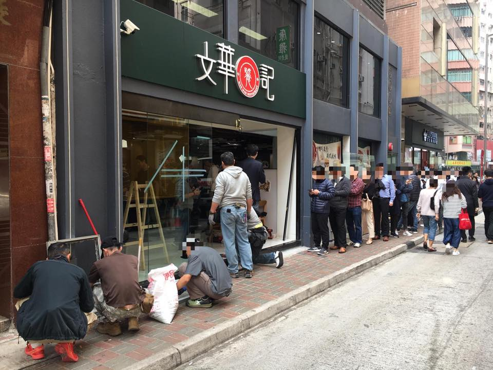 Voluntary construction workers have come to this vandalised #antiELAB restaurant in Wan Chai a second time to help fix the shopfront. Several pro-#HongKongProtests diners were damaged on Jan 11. Some claim their cash registers were stolen. Picture: Man Wah Restaurant's Facebook  https:// twitter.com/ezracheungtoto /status/1216279470815887360  … <br>http://pic.twitter.com/3Mllcxjcym