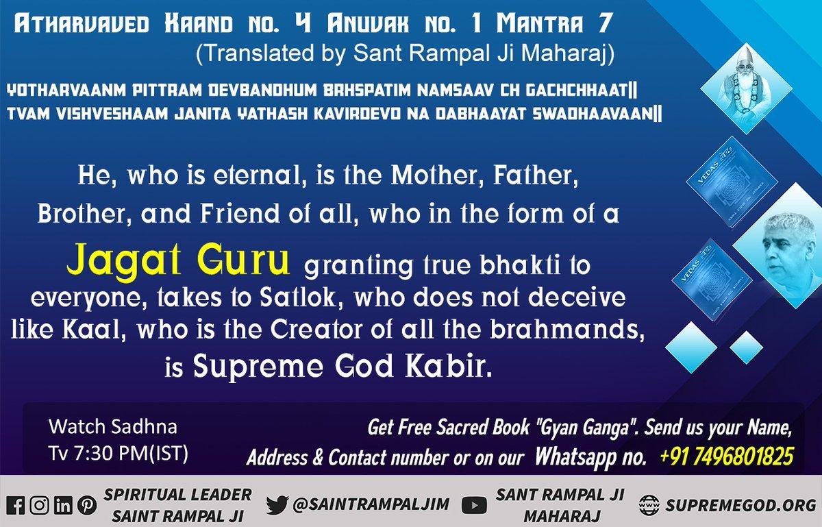 Supreme God Kabir is the creator of all Brahmands (universes). He is the Eternal God and He does not take birth from a mother. - JagatGuru Tatvdarshi Saint Rampal Ji Maharaj  #FridayThoughts #GodMorningFriday<br>http://pic.twitter.com/xhq0xvfFzg