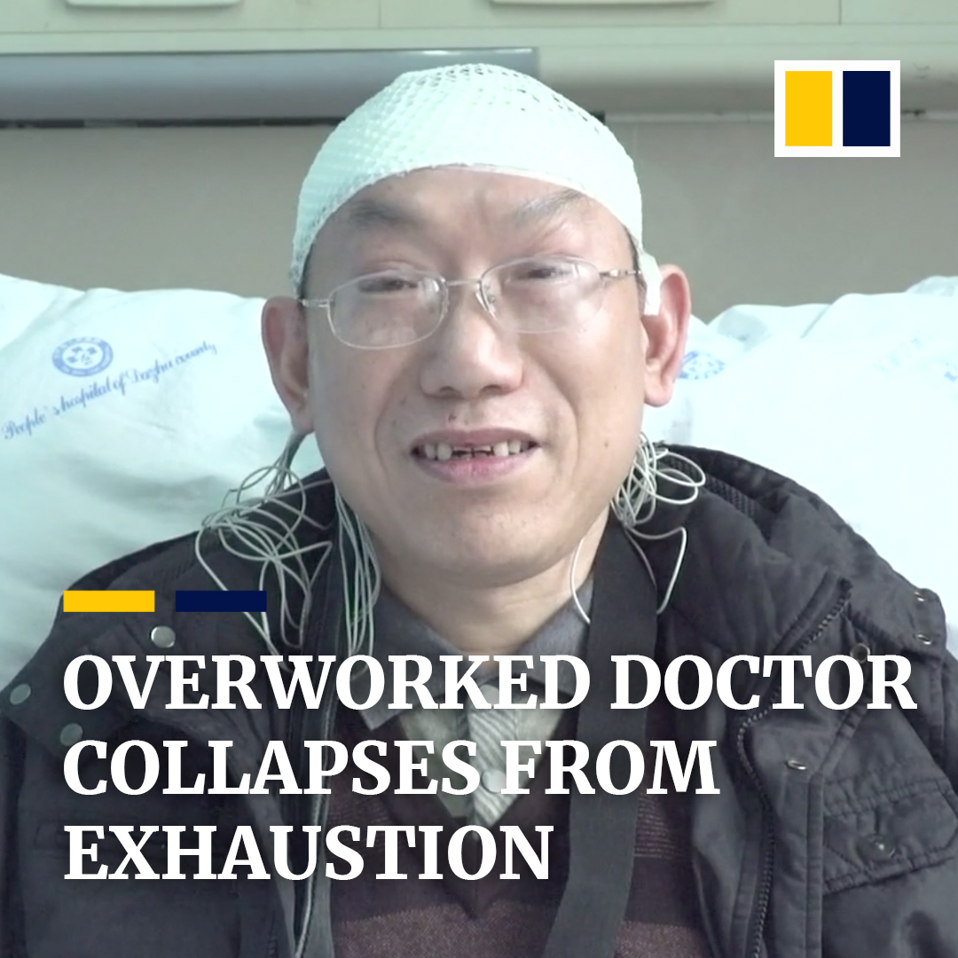 What happened to an overworked doctor at a hospital in China