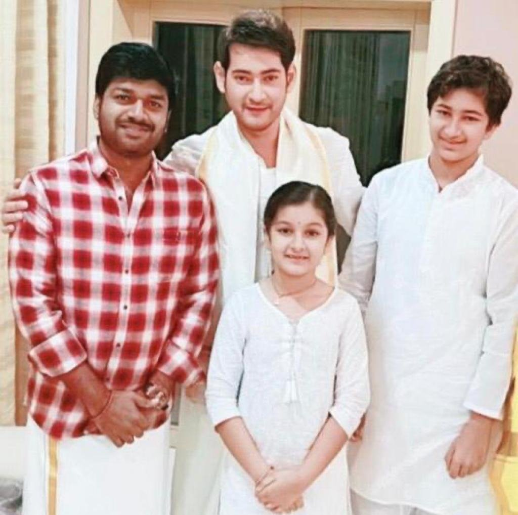 Superstar @urstrulyMahesh, Superhit Director @AnilRavipudi, #Gowtham and #Sitara at Tirumala !!