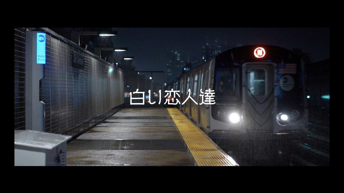 【オサムの新しいカバーです】白い恋人達 / 桑田佳祐 (Cover by オサム)2020年初の歌ってみたです!!