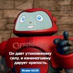 Image for the Tweet beginning: ❤️  #суперкнига #superbook
