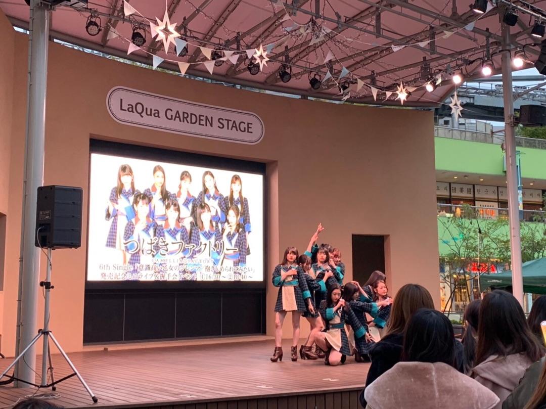 【Blog更新】 リリイベ完走☺︎小野瑞歩: 小野瑞歩ですたくさんのいいね!コメントありがとうございます…  #tsubaki_factory #つばきファクトリー