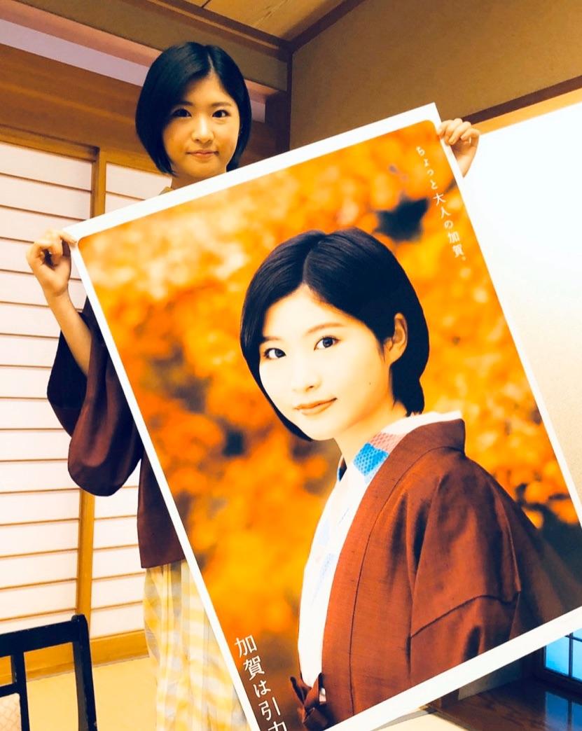 【13期14期 Blog】 2020初加賀。 加賀楓: こんばんはー!!加賀楓でーす(^…  #morningmusume20
