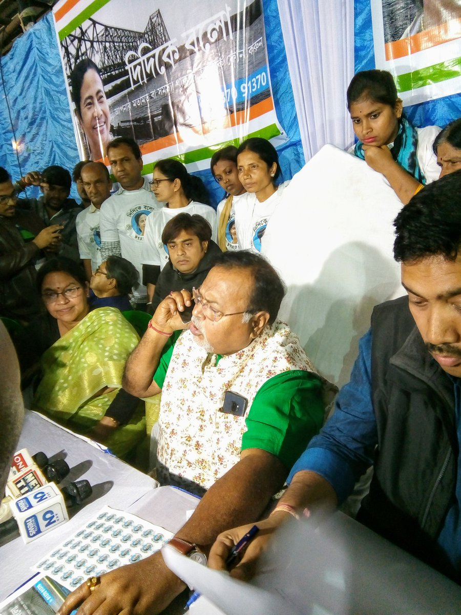 #DidiKeBolo....AT K.M.C. WARD-132 WITH PRESENCE OF RESPECTED EDUCATION MINISTER GOVT OF WEST BENGAL, Dr. PARTHA CHATTERJEE..@itspcofficial @PrashantKishor @AITCofficial @abhishekaitc @MamataOfficial @DidiKeBolo pic.twitter.com/YB67m6jIgm