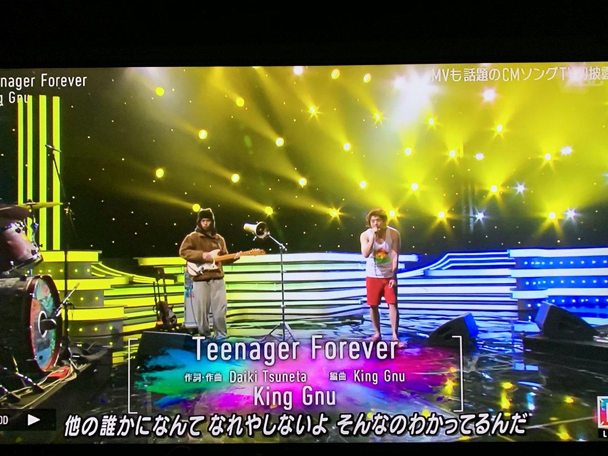 M Teenager ステ forever