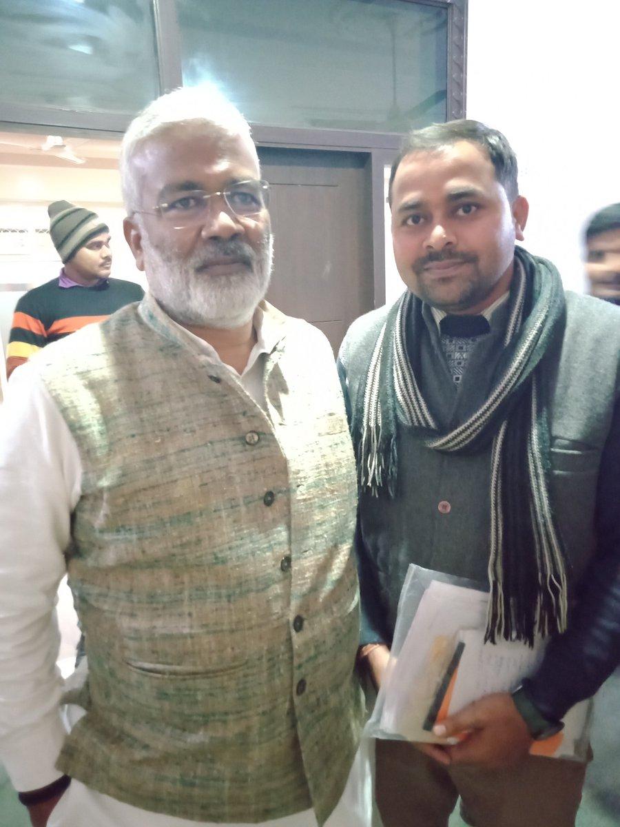 भाजपा शीर्ष नेतृत्व द्वारा आपको पुनः उत्तर प्रदेश अध्यक्ष पद की जिम्मेदारी दिए जाने पर ढेरों बधाई और शुभकामनाएं।।आपके नेतृत्व में भाजपा संगठन प्रदेश में और अधिक प्रभावी व सशक्त होगा। इसी शुभकामनाओं के साथ एक बार फिर से बहुत बधाई। @swatantrabjp @BJP4India @BJP4UP @sunilbansalbjppic.twitter.com/0MmbYOZVHJ