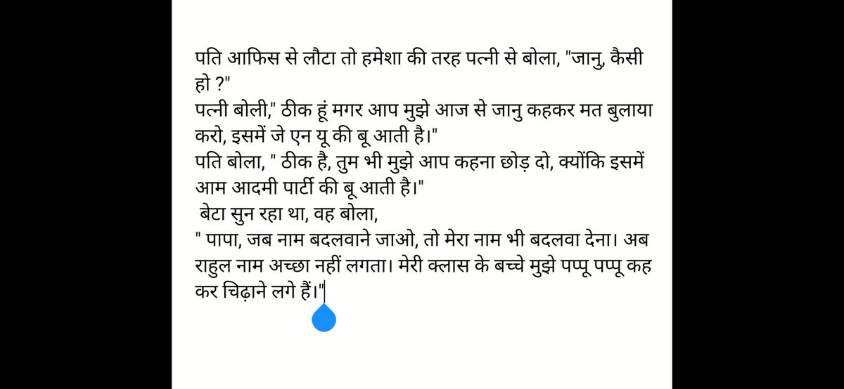 @BJP4India @BJP4Delhi @sambitswaraj @RubikaLiyaquat @ArnabSpeaks18 @BJP4Gujarat @ManojTiwariMPpic.twitter.com/gITPQP28AP