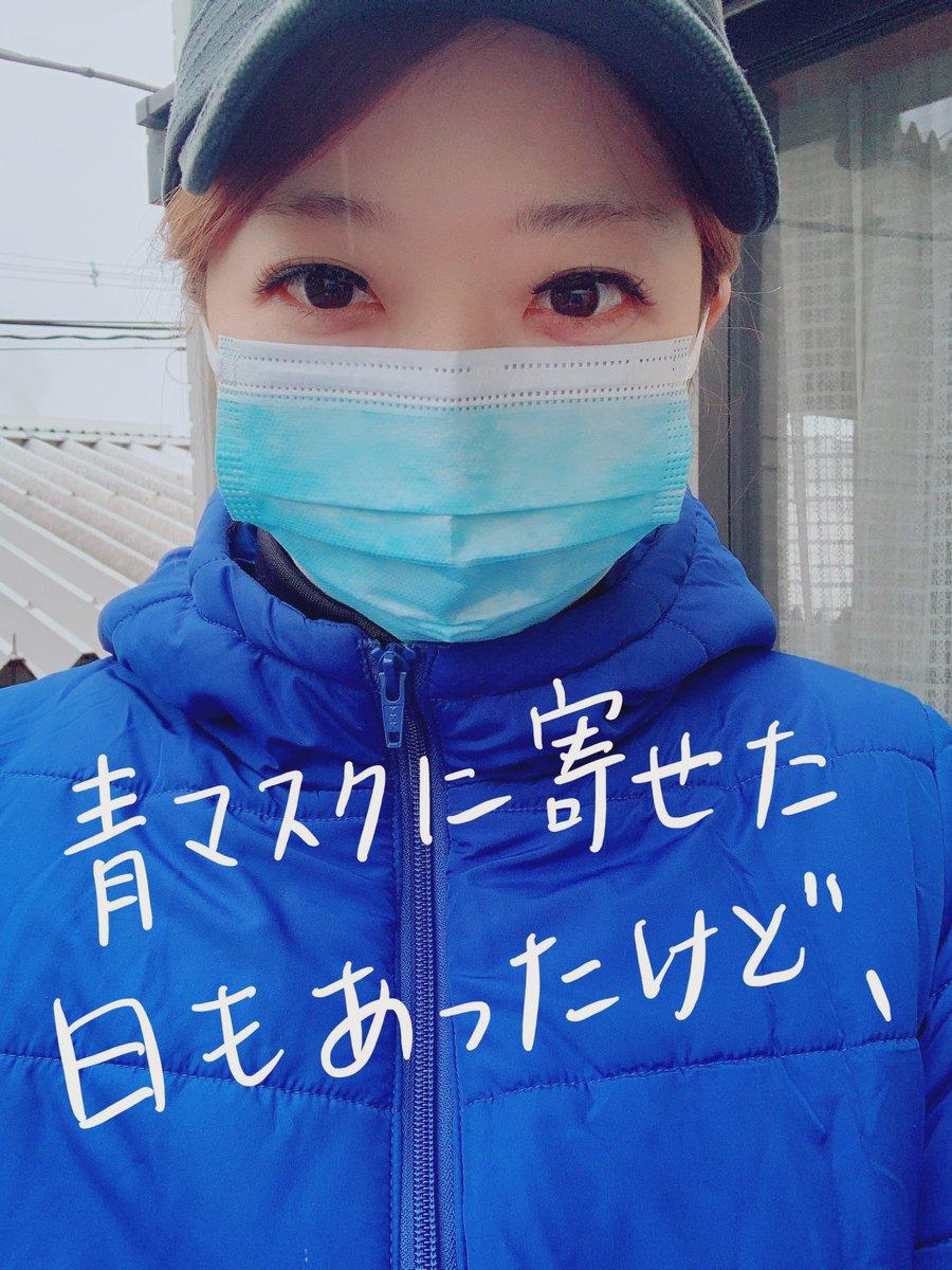 いつものマスクを切らしたり、家族で気晴らしに横浜へ行ったり、みじゅきさんがタピオカを買ってきてくれたり、チコのお墓を見に行ったり、濃い目の1週間。仕事も沢山して、いっぱい励ましてもらって……とにかくいつもとちがうマスクで過ごしました…ようやく届いて復活😷これでNever loseだぜ🥊✨
