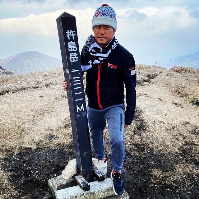 成功攻頂。  #杵島岳 #阿蘇 #熊本 #九州 #kingofthehill #hiking #peak #aso #japan https://ift.tt/2G53vk1