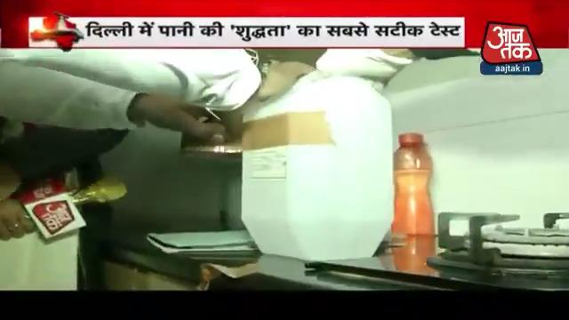 क्या दिल्ली का पानी पीने के लिए सुरक्षित है?देखिए #OperationPaani, @MinakshiKandwal के साथ: https://bit.ly/38fYjG7देखिए पूरा वीडियो: https://bit.ly/38fYjG7