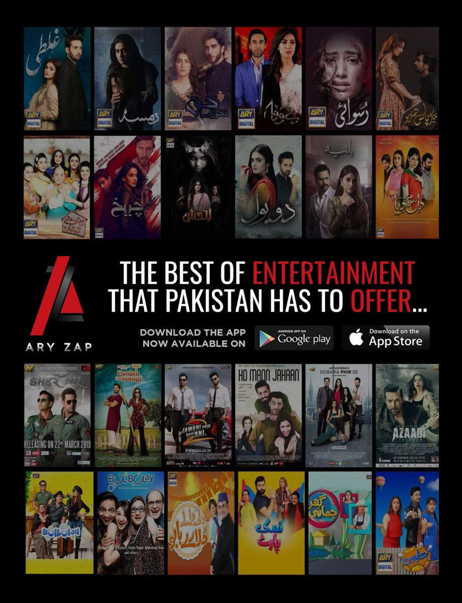 #ARYZap - The Best Of Entertainment that Pakistan has to offer... Download the App now available on Google Play and App Store  #ARYDigital #Dramas #Movies #Sitcoms #Entertainment #TVShows #VideoStreaming @Ghaysapic.twitter.com/WWWjTDA2u7