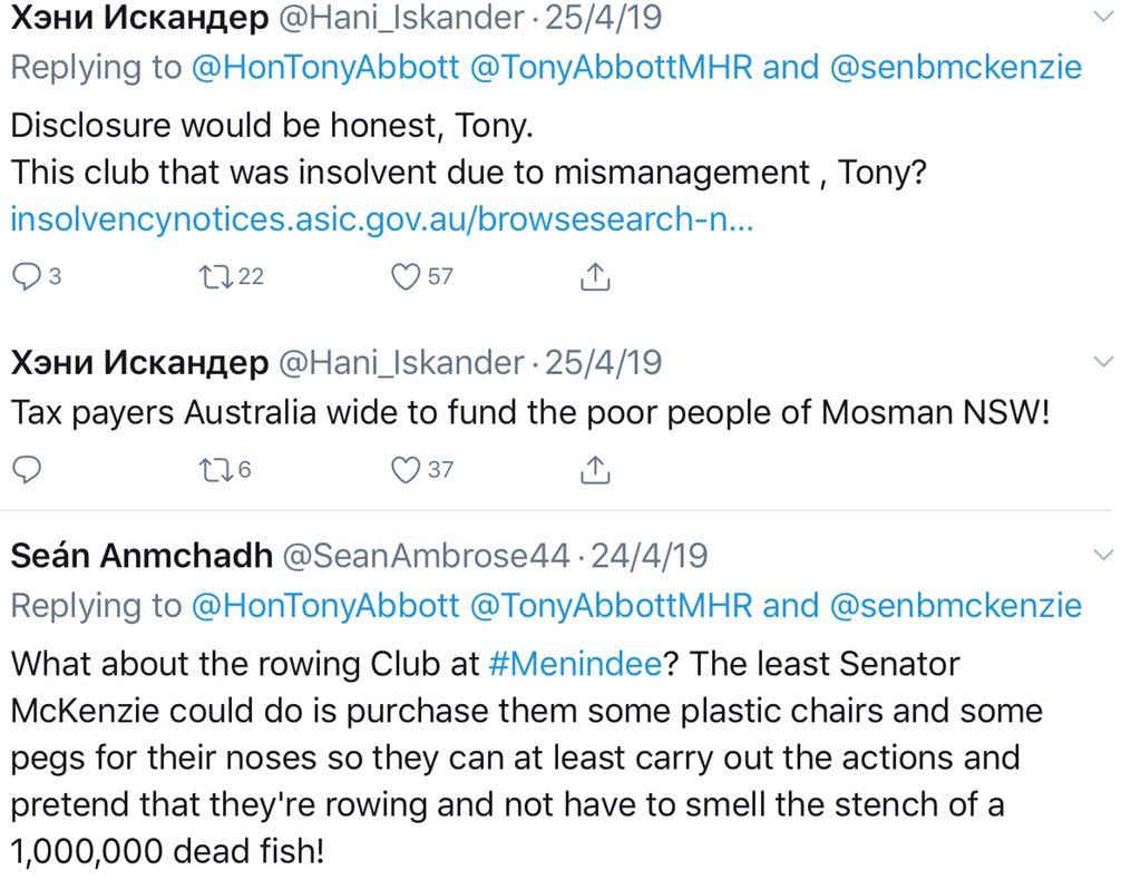SNAP @SeanAmbrose44 -@GladysB & @LiberalAus had NO plan for adapting to a dramatically compromised climate - clearly drought & water extraction chaos in Murray Basin @ScottMorrisonMP turned a blind eye to pork barreling Warringah water sports.#AuspolSoCorrupt #ClimateCriminals https://twitter.com/mikecarlton01/status/1218044696049487874 …pic.twitter.com/OEG5hoV9wV