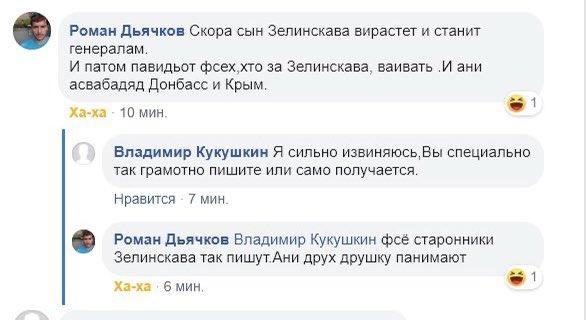 В этом году будет капитально отремонтировано неиспользуемое здание Лукьяновского СИЗО, - Малюська - Цензор.НЕТ 9545