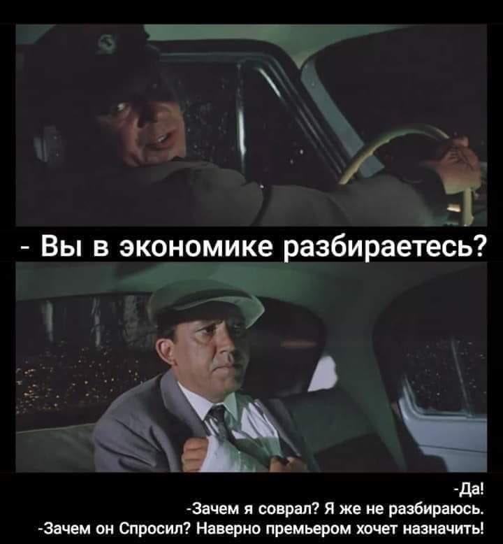 """""""Це політичний жест"""", - Разумков про """"відставку"""" Гончарука - Цензор.НЕТ 1232"""