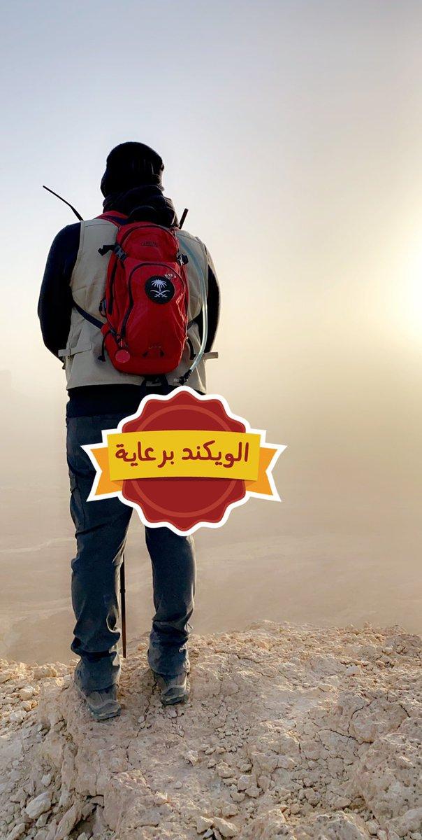 #هايك #hiking #explore #mountains #nature #سفر #travelling #هايكنج #moutain #مغامرات #StatStory #الرياض #traveller #adventure #مغامرة #سياحة #جبال #hike #hiker